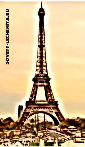 paris-franciya
