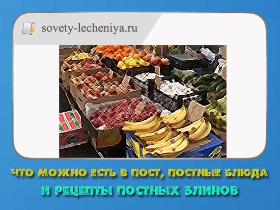 chto-mozhno-est-v-post-postnye-blyuda-i-recepty-postnyx-blinov