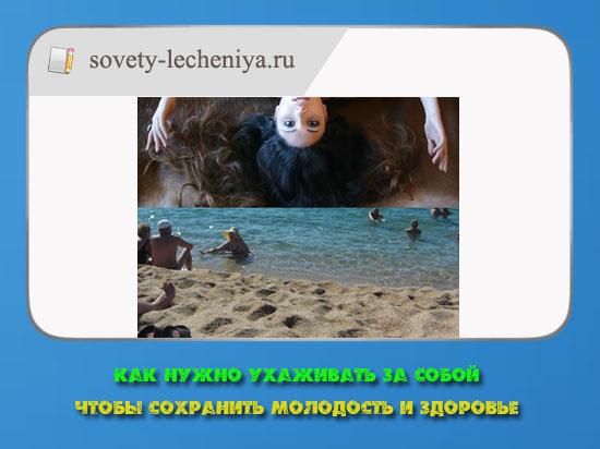kak-nuzhno-uxazhivat-za-soboj-chtoby-soxranit-molodost-i-zdorove